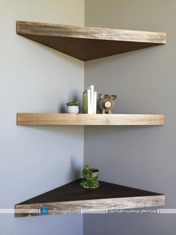طاقچه و شلف چوبی کنجی و سه ضلعی مدرن شیک جدید زیبا ارزان قیمت