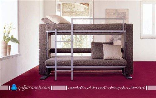 کاناپه و مبل تختخواب شو دو طبقه