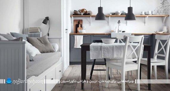 اتاق نشیمن کوچک و نقلی