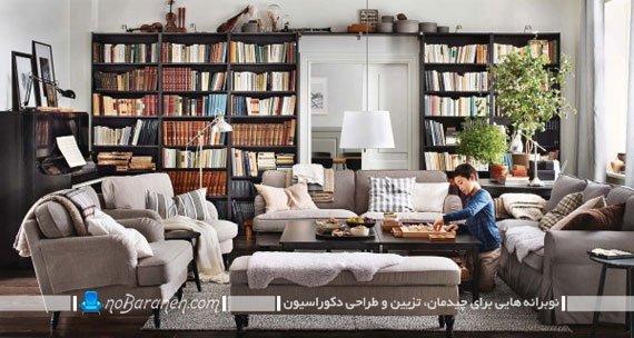 طراحی دکوراسیون اتاق پذیرایی به سبک ایکیا ikea