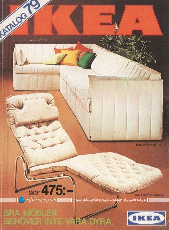 نیمکت راحتی ایکیا IKEA