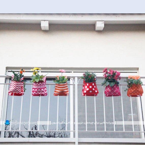 گلکاری در تراس با گلدان های مخصوص