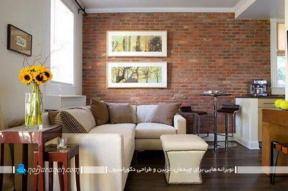 تزیین دیوار های خانه