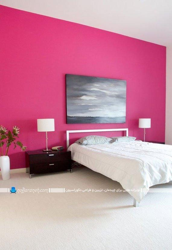 اتاق خواب با دیوار صورتی رنگ
