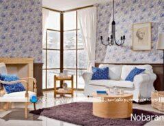 دیزاین اتاق نشیمن با ایجاد تضاد بین طرحها و ر...