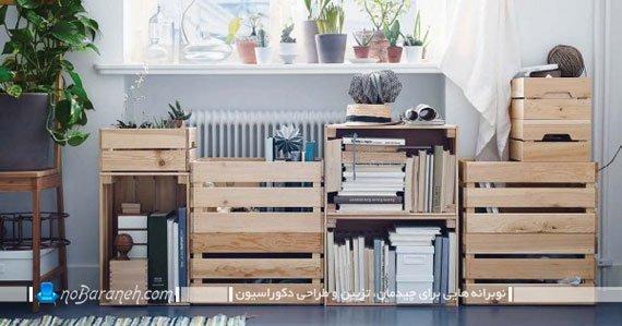 فضا سازی با جعبه های چوبی ikea