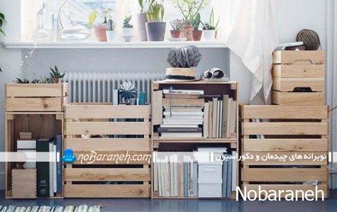 قفسه چوبی ایکیا