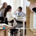 سورپرایز ایکیا، شارژ بی سیم و بی دردسر تلفن همراه