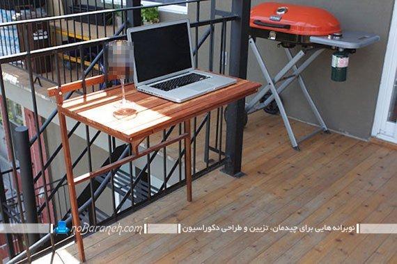 میز قابل نصب به حفاظ بالکن