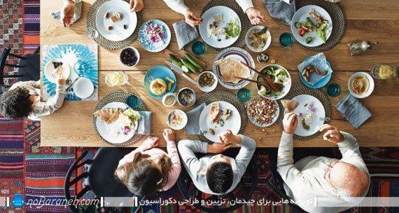 میز ناهارخوری سنتی