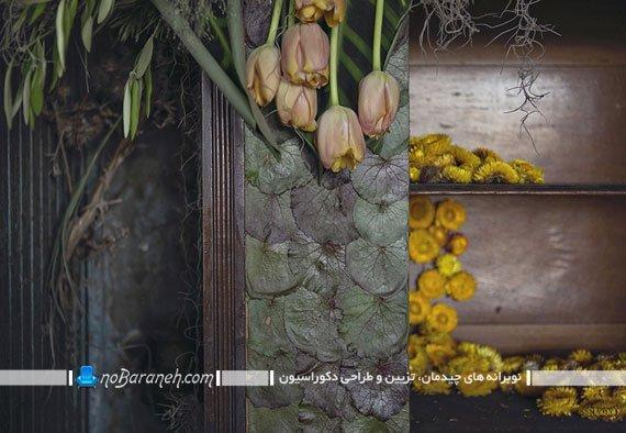 تزیین دکوراسیون خانه با گلها و گیاهان