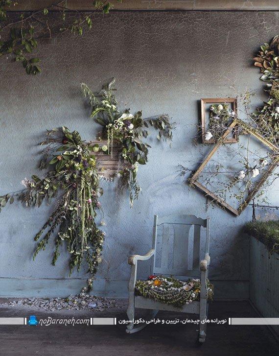 تزیین دیوار خانه های قدیمی با گل و گیاهان خشک شده