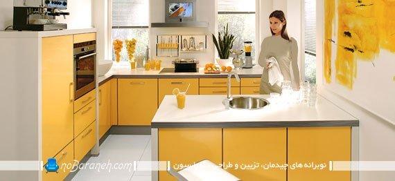دیزاین شیک آشپزخانه با رنگ زرد