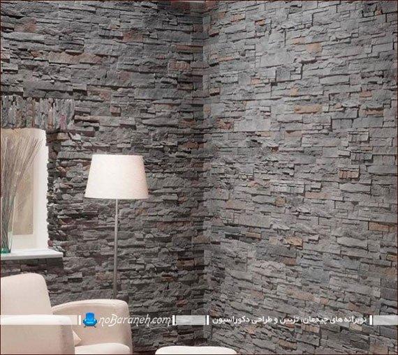 دیوارپوش های سنگی و تزیینی