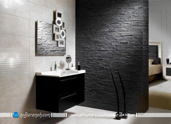 مدل سنگ دکوراتیو تیره رنگ