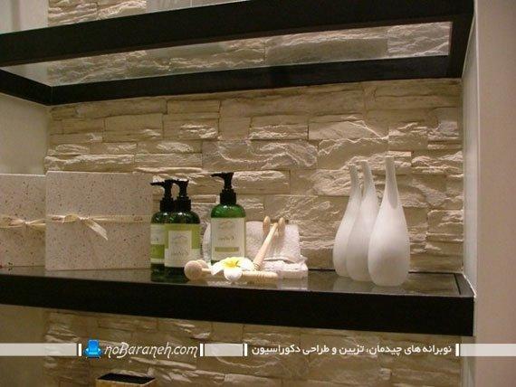 تزیین دیوارهای سرویس بهداشتی با سنگ های تزیینی