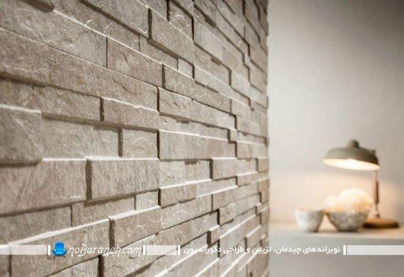 دیوارپوش سنگی برای دکوراسیون داخلی