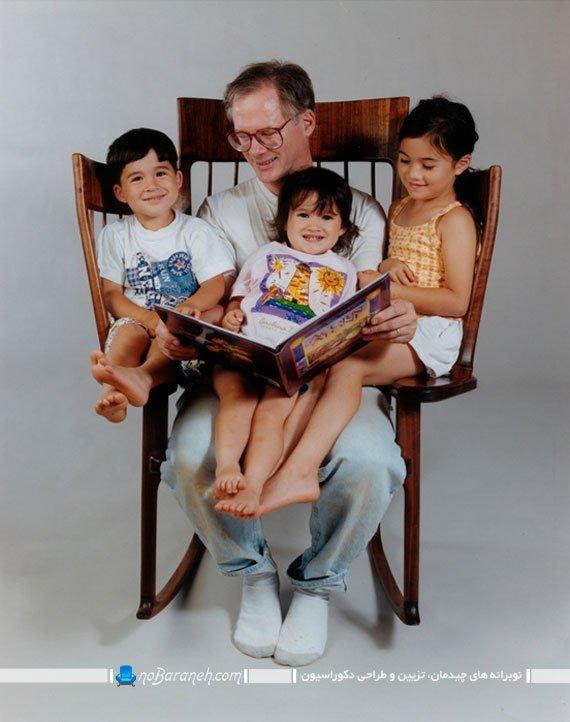 صندلی نشیمن مناسب پدربزرگ و نوه ها