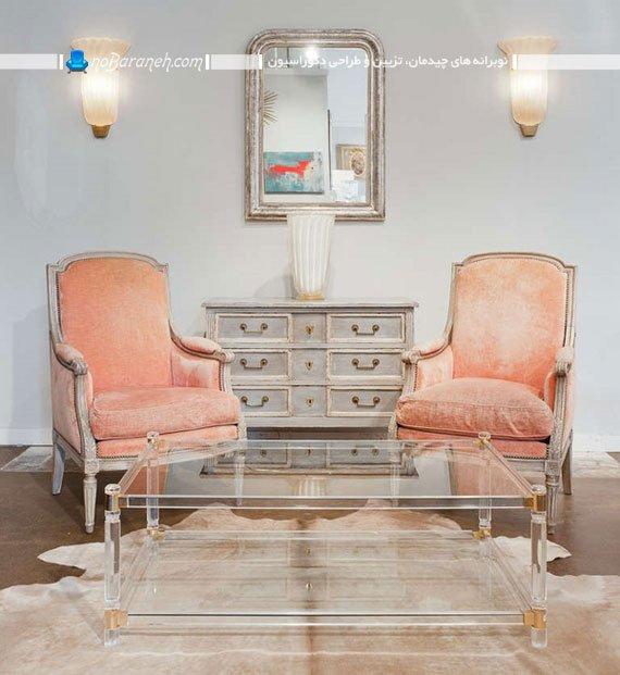 میز جلو مبلی شیشه ای و کلاسیک