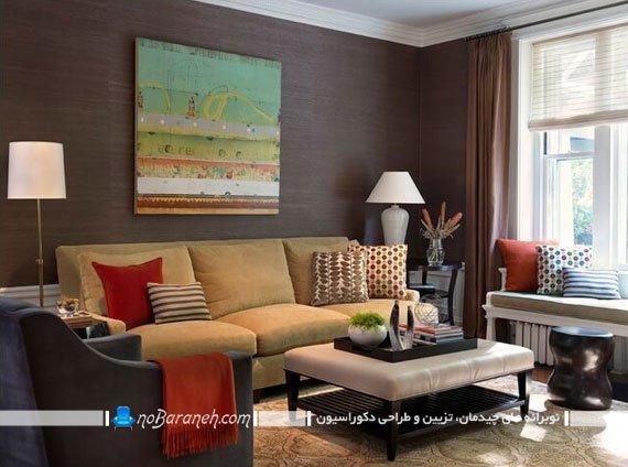 تزیین اتاق نشیمن با رنگ های تیره
