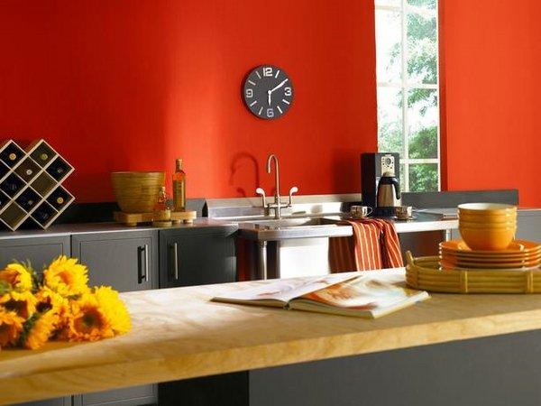آشپزخانه گرم و نارنجی