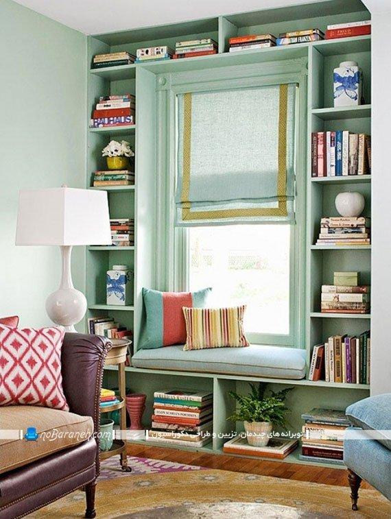 استفاده مفید از فضای خالی اطراف و جلوی پنجره