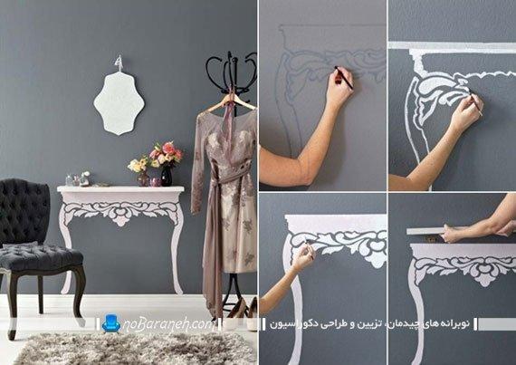 میز تزیینی زیبا، طراحی شده روی سطح دیوار