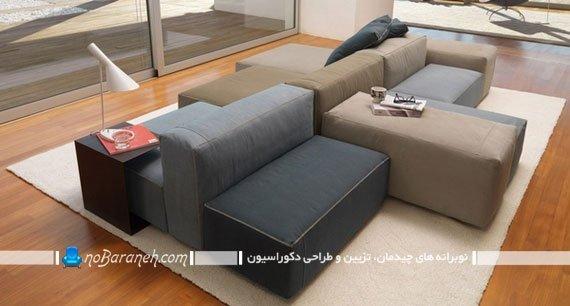 کاناپه راحتی مدرن با رنگ خاکستری و طوسی