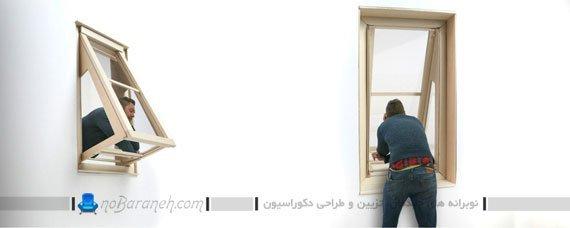 پنجره با سبک بازشو به سبک سایه بانی