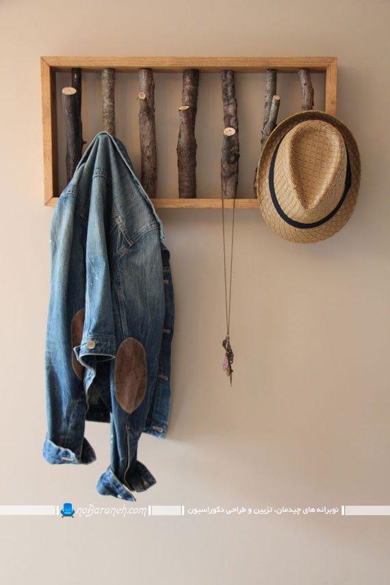 چوب لباسی دیواری فانتزی
