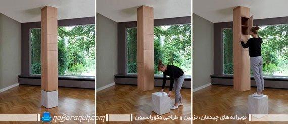 کمد و باکس نظم دهنده در وسط خانه