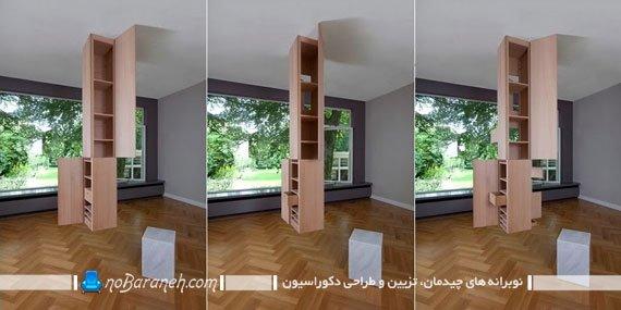 کمد چوبی قابل نصب به سقف