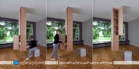 ایده ای نو برای فضا سازی در خانه های کوچک