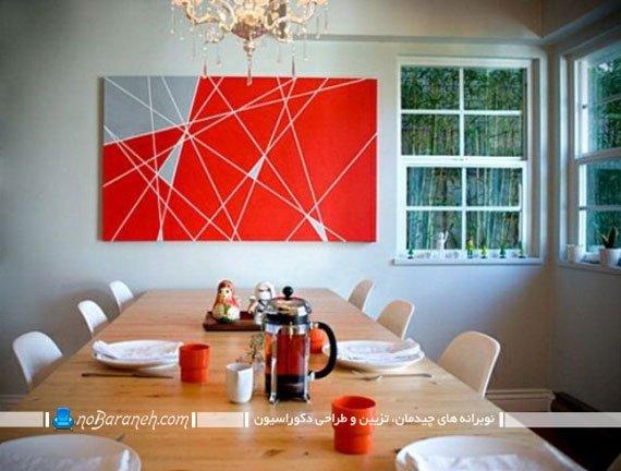 تزیین دیوار اتاق ناهارخوری با تابلو