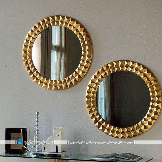 آینه گرد و فانتزی با قاب طلایی رنگ