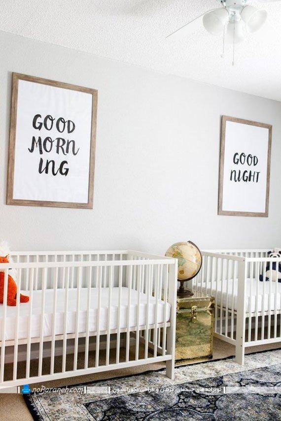 چیدمان اتاق بچه های نوزاد دوقلو