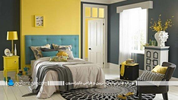 تزیین شیک و مدرن اتاق خواب با زرد و خاکستری
