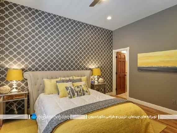 طراحی دکوراسیون اتاق خواب عروس با رنگ زرد و خاکستری