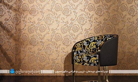 کاغذ دیواری کلاسیک و سلطنتی کرم. مدل های جدید کاغذ دیواری پذیرایی با طرح شیک فانتزی کلاسیک