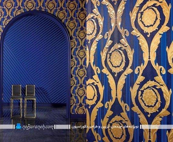 کاغذ دیواری با رنگ بندی آبی و طلایی. کاغذ دیواری کلاسیک و سلطنتی شیک زیبا سلطنتی