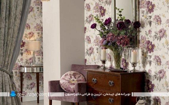 کاغذ دیواری گل گلی اتاق خواب