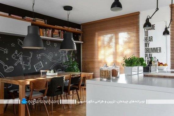 ایده تزیین آشپزخانه با تخته سیاه. دکوراسیون دیوار آشپزخانه با رنگ سیاه. طراحی شیک و مدرن دیوارهای آشپزخانه