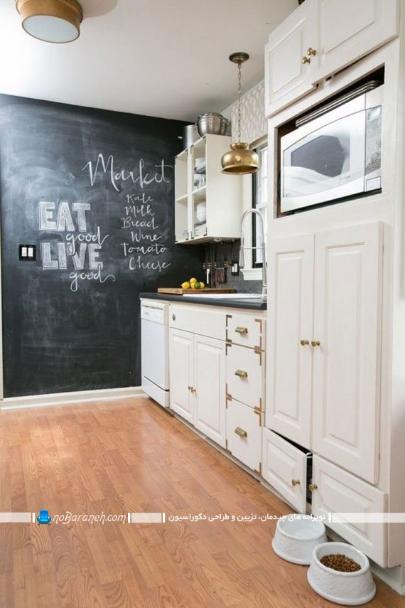 تزیین دیوار آشپزخانه با تخته سیاه