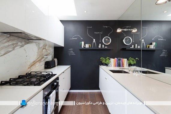زیباسازی دیوار آشپزخانه با تخته سیاه. تزیین دیوار آشپزخانه با سیاه و سفید. دکوراسیون شیک آشپزخانه با دیوار سیاه و کابینت سفید رنگ