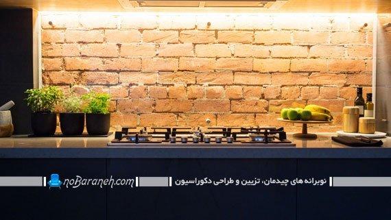 بین کابینت آجری و سنتی روستیک روستایی. مدل های جدید دیوارپوش بین کابینتی کلاسیک و سنتی.