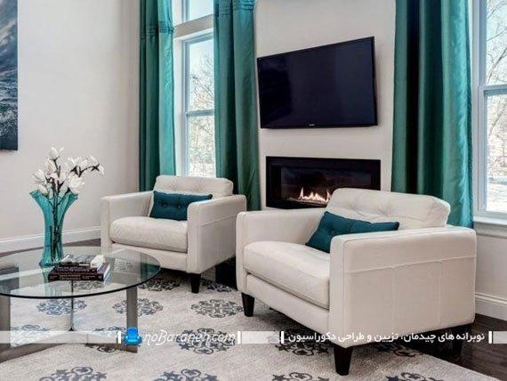 پرده شیک و مدرن با رنگ فیروزه ای. دکوراسیون اتاق پذیرایی با رنگ فیروزه ای. تزیین اتاق پذیرایی با رنگ فیروزه ای  ترکیب رنگ ابی فیروزه ای روشن ترکیب رنگ آبی فیروزه ای مبل فیروزه ای