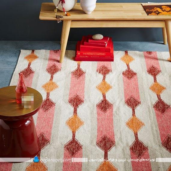 فرش بدون پرز