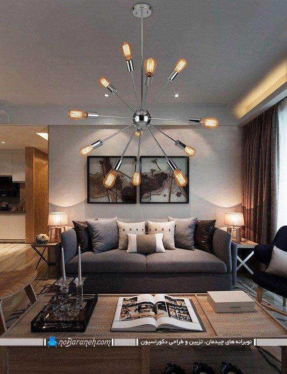 لوستر سقفی مدرن و ظریف برای اتاق پذیرایی