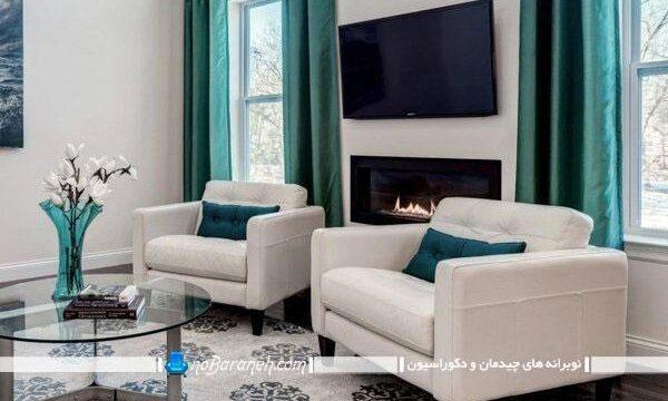 طراحی دکوراسیون اتاق نشیمن با سفید و فیروزه ای