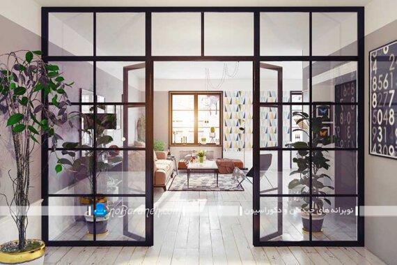 مدل جدید پارتیشن خانگی شیشه ای چوبی شیک فانتزی مدرن زیبا